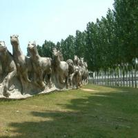 Parque de la Trinitat