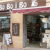 BoBoiBo