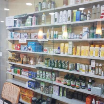 Interior botiga Dietètica Condal