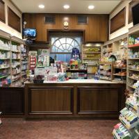 Farmàcia Casanellas